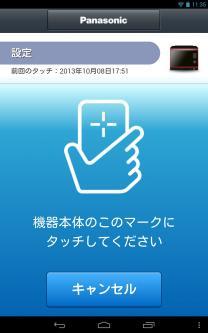 Screenshot_2013-10-09-11-35-11.jpg