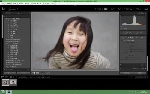 honoka_2013110811491900d.jpg