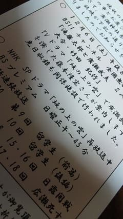 https://blog-imgs-62-origin.fc2.com/m/u/r/murakumo1868/2014_12010209.jpg