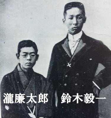 広瀬武夫、瀧廉太郎、鈴木虎十郎(4) - 広瀬武夫