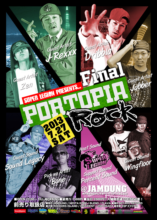 PORTOPIA ROCK FINAL