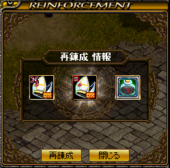 20140222171743a06.png