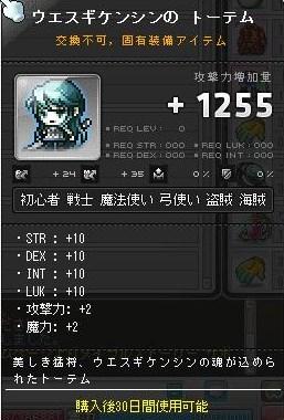 Maple141126_142249.jpg