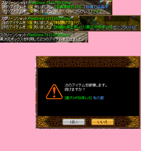 20131109230616b90.png