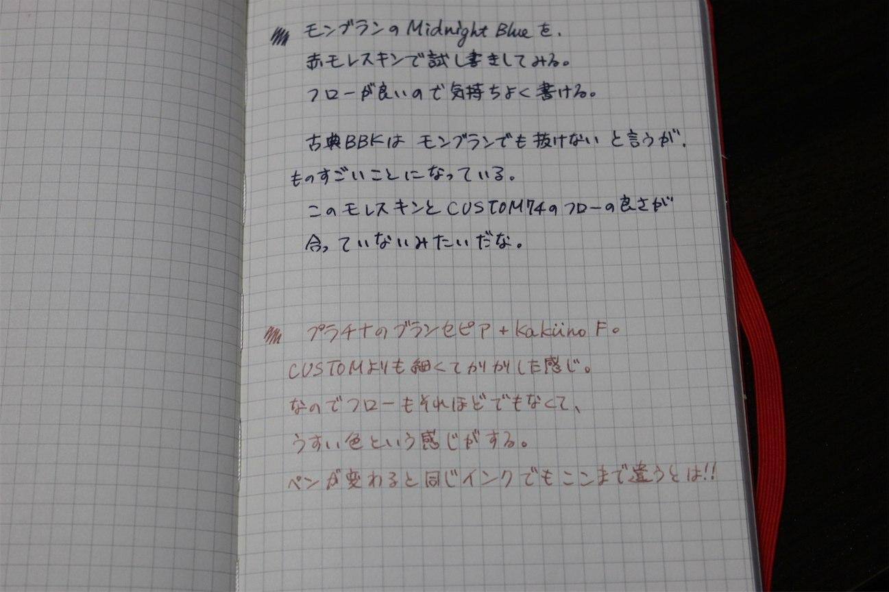IMG_5171.jpg