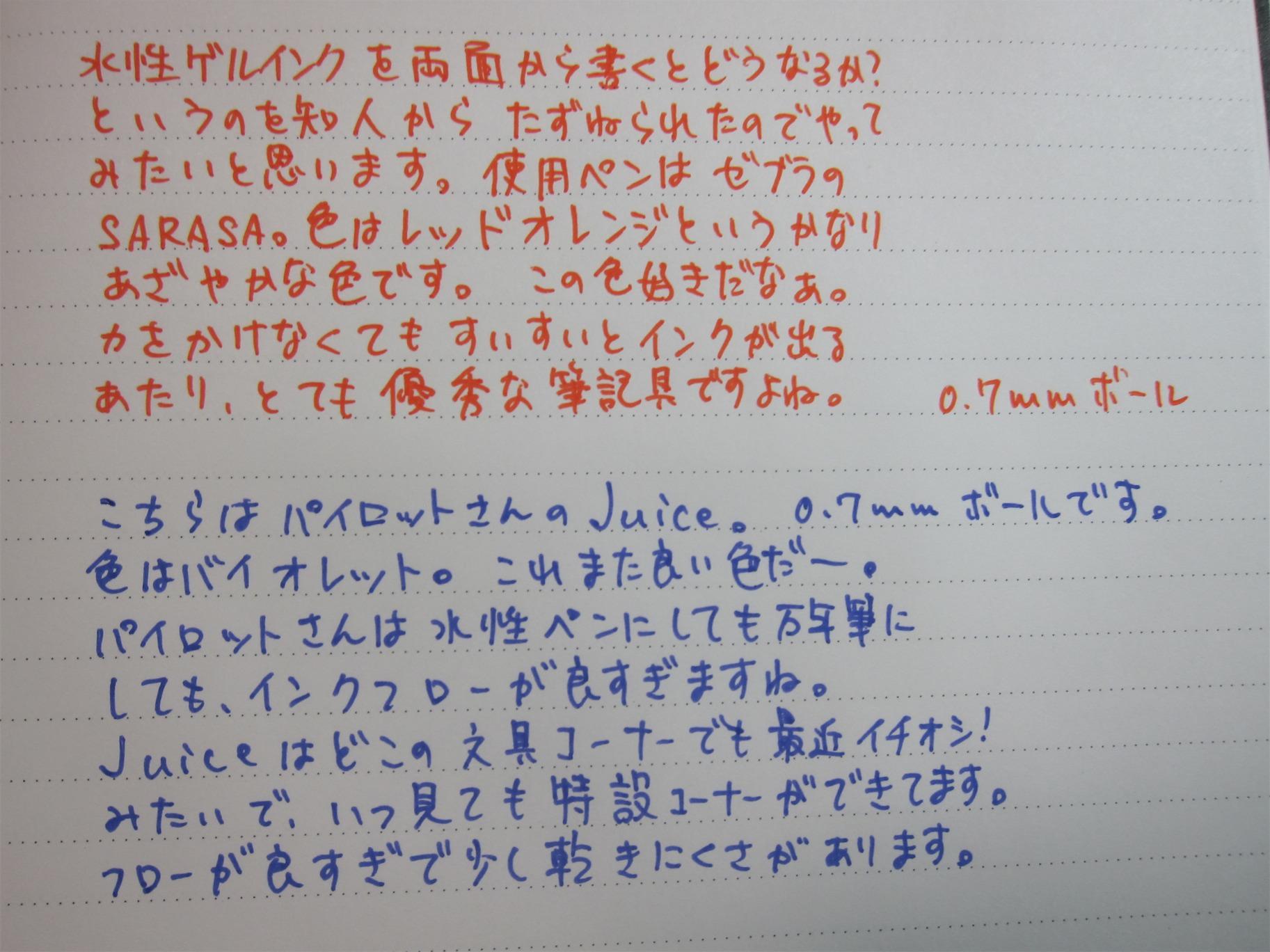 IMG_9854_1.jpg