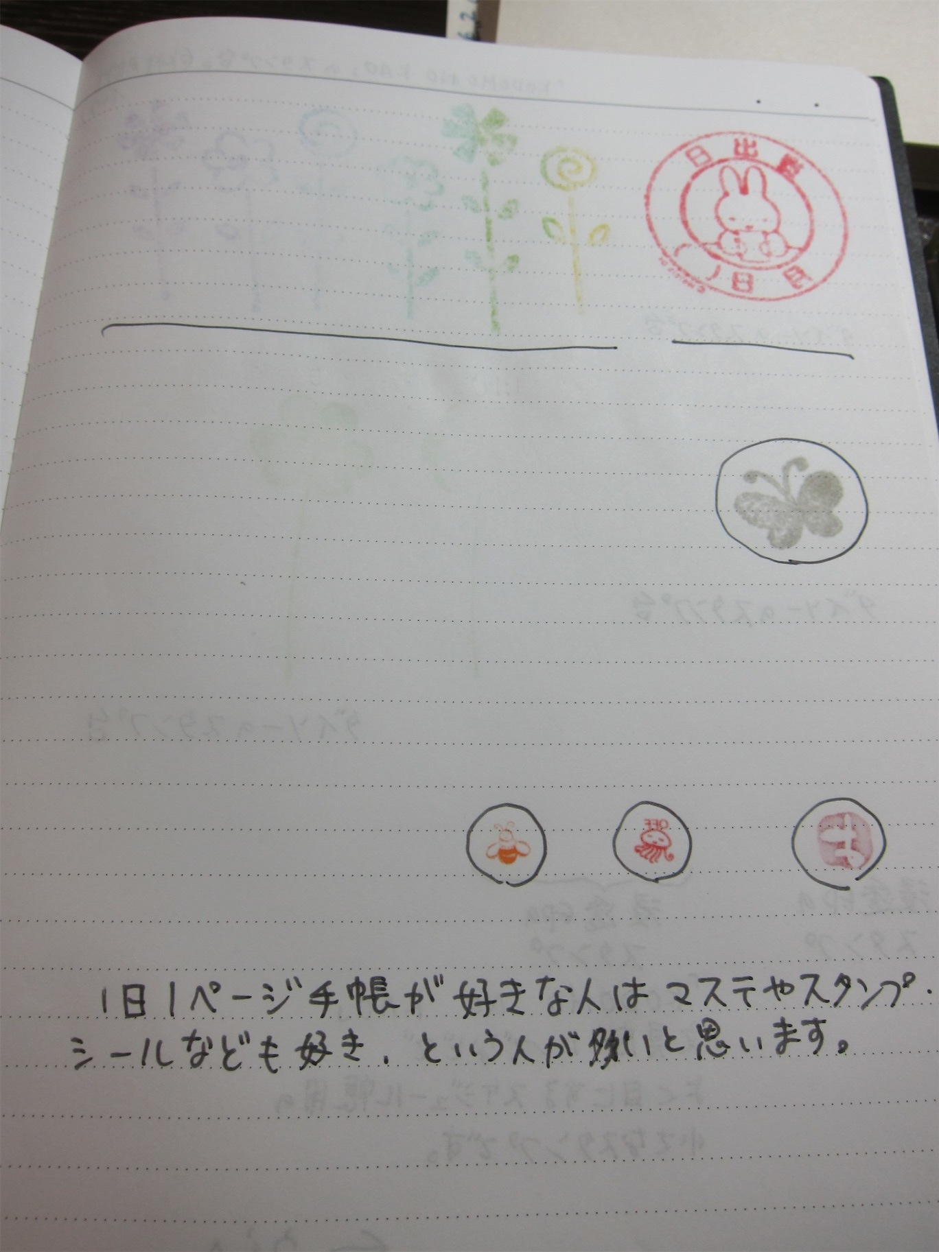 IMG_9858.jpg