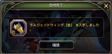 SnapCrab_NoName_2014-11-25_20-13-49_No-00.png