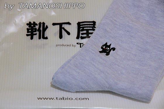 猫の刺繍の入った靴下