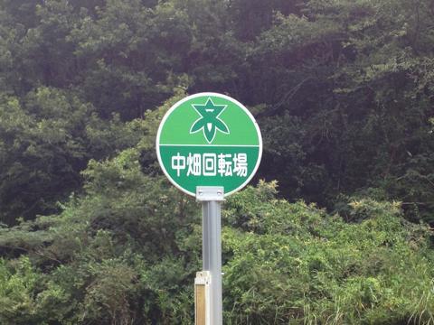 nakahata_1.jpg