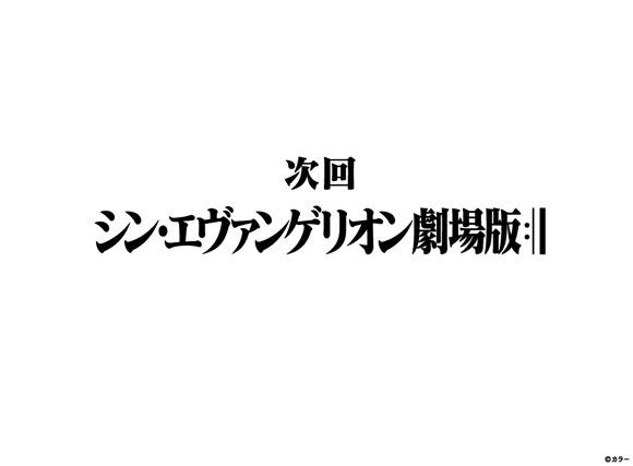 eva2013_06_25_rey_15.jpg
