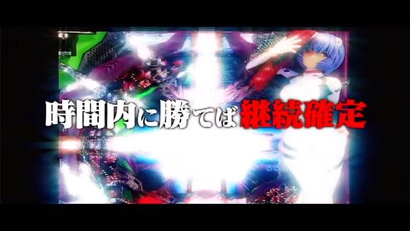eva2013_07_zi_04_14.jpg
