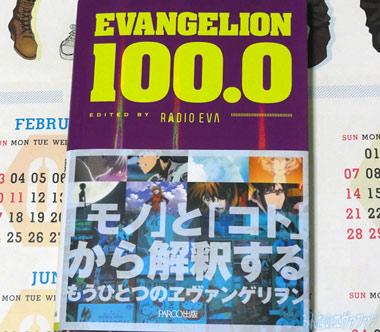 eva2013_07_zi_10_10.jpg