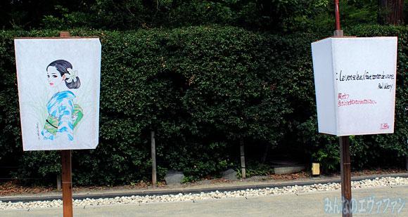 eva_2013_08_bvf_107s.jpg