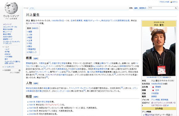 eva_2013_08_d_kwng_02.jpg