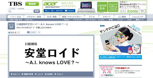 eva_2013_08_e_030.jpg
