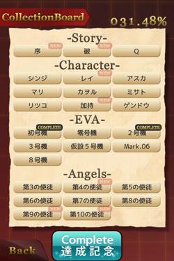eva_2013_08_h_75.jpg