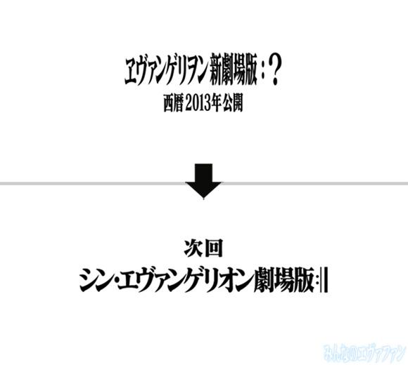 eva_2013_10_g_400.jpg