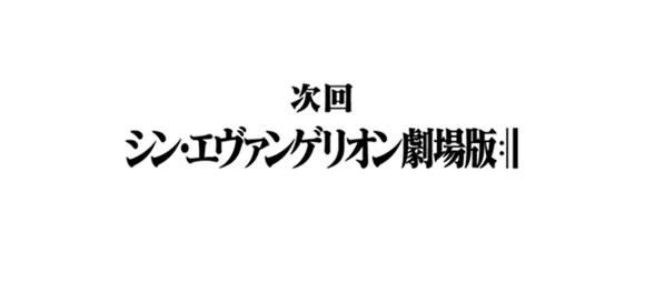eva_2013_10_g_403.jpg