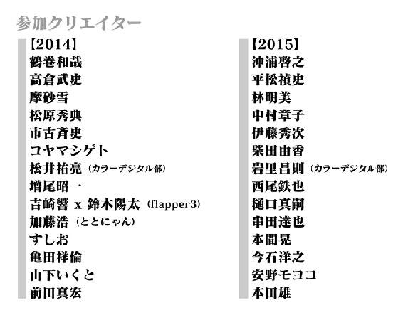 eva_2013_10_g_605.jpg