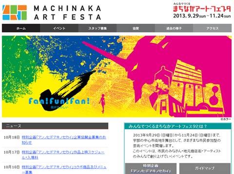 eva_2013_10_g_711.jpg