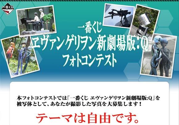 eva_2013_10_g_822.jpg
