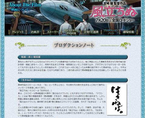 eva_2013_11_j_87.jpg
