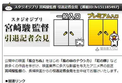 eva_2013_9_a_10.jpg