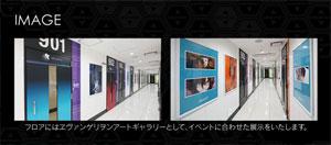 eva_2013_9_a_40.jpg