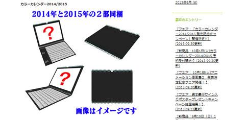 eva_2013_9_c_505.jpg