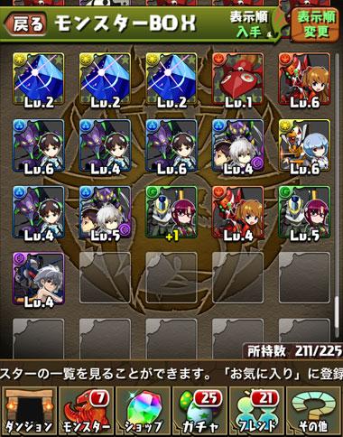 pzdr_eva13.jpg