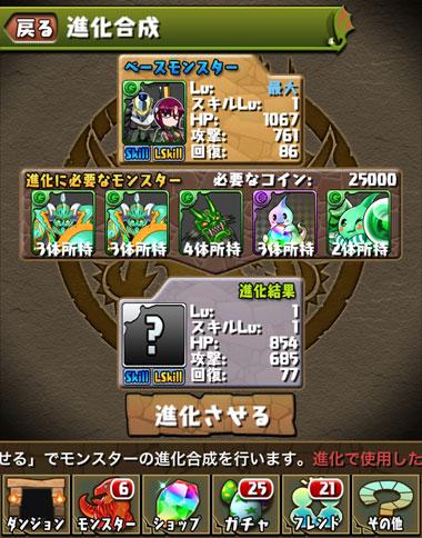 pzdr_eva14.jpg