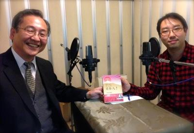 新刊ラジオ1130