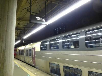 P1050322.jpg