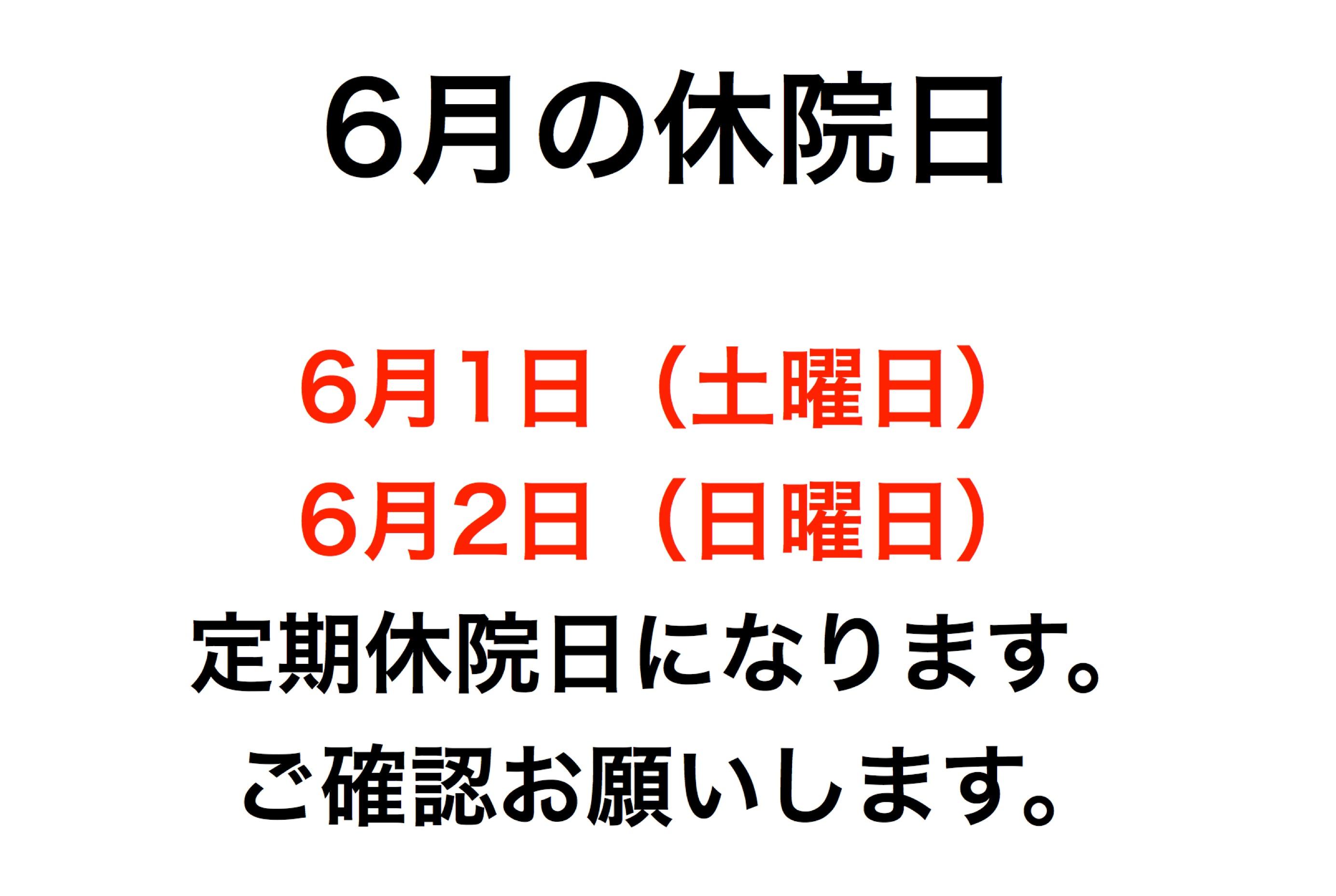 20130531111737b93.jpg