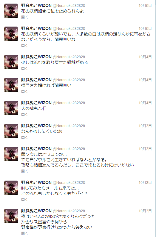 2013102610373595f.png