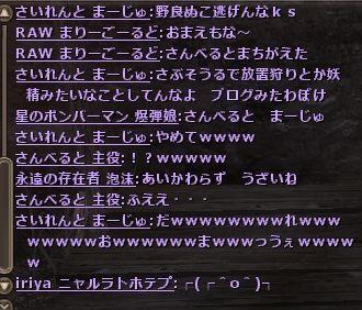 wo_20131006_010701.jpg