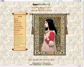 s-novel-Jf-Romance.jpg