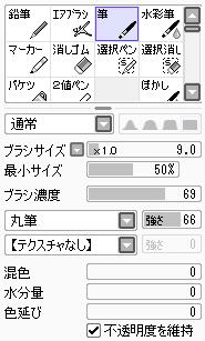 032_20130516172825.jpg