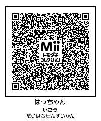 20140216220341ec9.jpg
