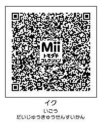 20140216222621bb1.jpg