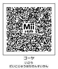 20140216223915388.jpg