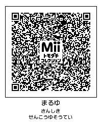 2014021623412277e.jpg