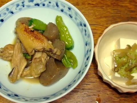 手羽肉の柚子胡椒煮