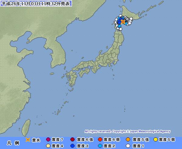 北海道で4kmに渡り、大量のイワシが打ち上げられる…打ち上げられた「むかわ町」で昼頃には、震度4の地震もあり