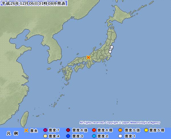 【異常震域】若狭湾震源 M5.1 深さ360km 東北関東地方で揺れを観測