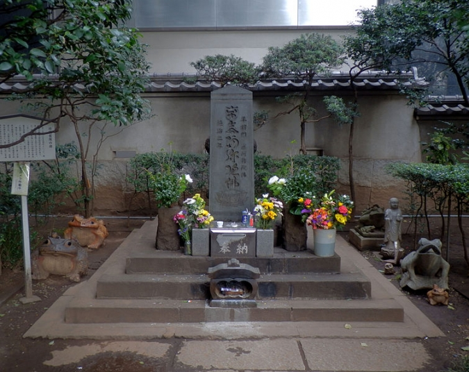 755px-Taira_no_masakado_kubiduka_2012-03-22.jpg