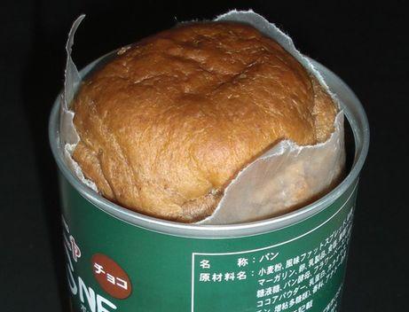 【保存パン】毎日食べても飽きない「おいしい非常食」を来春に本格販売
