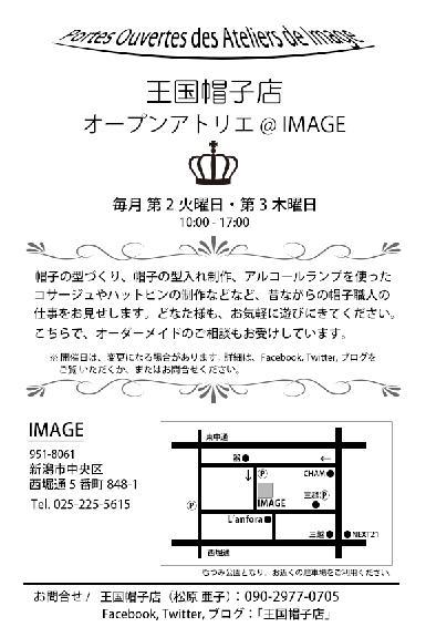 20141205095534626.jpg