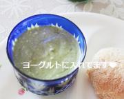 ユーグレナ・ファーム 緑汁